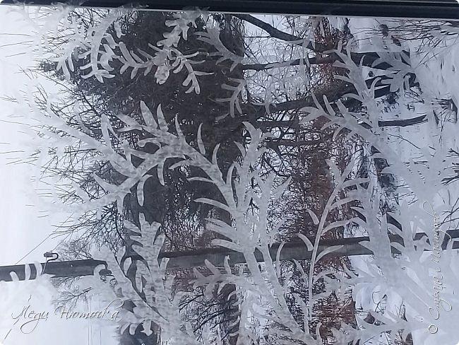 У нас сегодня был день морозных узоров по нашему адвент-календарю https://stranamasterov.ru/node/1123432  и https://stranamasterov.ru/node/1125298 . Существует много разных способов разукрасить стекла морозными узорами. Но вспомните, когда замерзают стекла какая сказка на окнах! Теперь нам этого не увидеть дома,т.к. наши стеклопакеты не дают такой возможности. А как хочется красоты...  Оказывается, что ее легко создать дома самим! С удовольствием поделюсь опытом))) фото 8