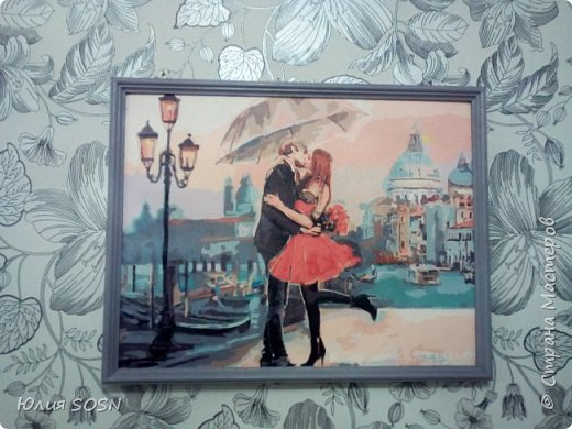 "Моя первая работа ""Улочка Парижа"" фото 4"