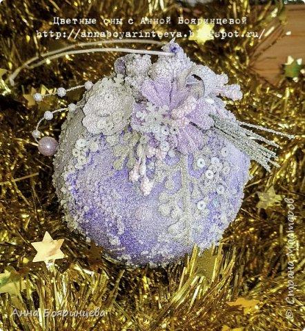 Всем привет!!!! А сегодня набор шариков фиолетовые. фото 2