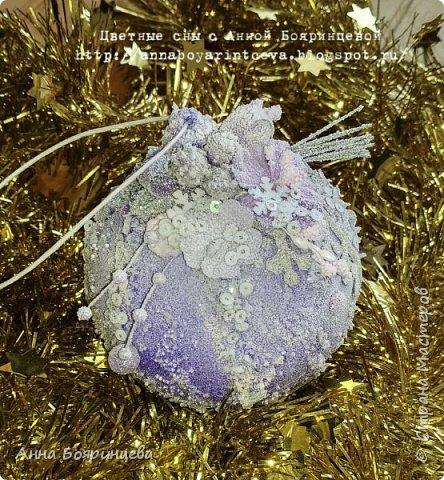 Всем привет!!!! А сегодня набор шариков фиолетовые. фото 3