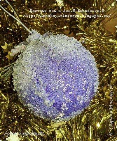 Всем привет!!!! А сегодня набор шариков фиолетовые. фото 6