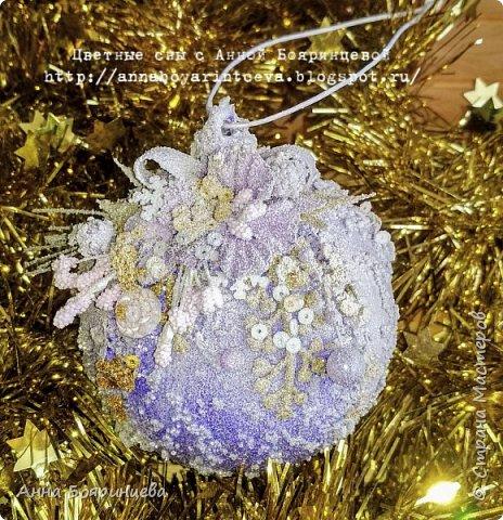 Всем привет!!!! А сегодня набор шариков фиолетовые. фото 8