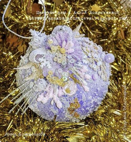 Всем привет!!!! А сегодня набор шариков фиолетовые. фото 9