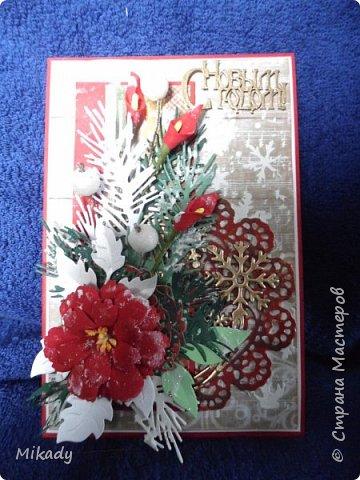Выкладываю  открытки новогодние. Смотрим...  фото 7