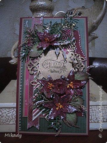 Выкладываю  открытки новогодние. Смотрим...  фото 5