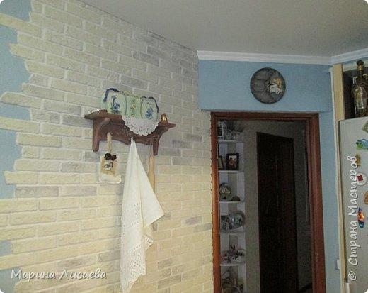 Здравствуйте, мои дорогие жители СМ!  Вчера отложила все дела и сотворила себе часы для кухни. фото 13