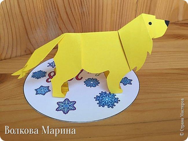 Каждый год я делаю новогодние открыточки. Так как 2018 год - это год Жёлтой Земляной Собаки. Поэтому я сделала открыточку с собачкой. Схемку я придумала сама. Вот такая она у меня получилась: фото 22