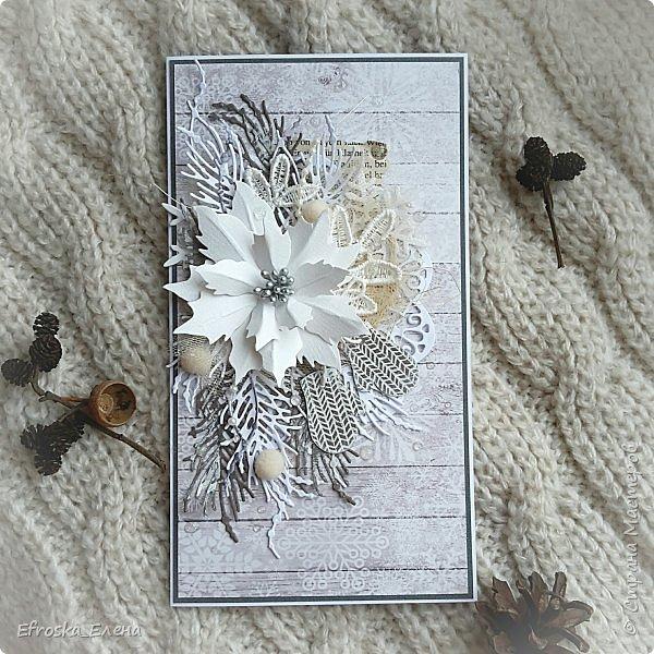 """Еще одна открытка к совместному проекту """"Моя уютная зима"""" с Ириной Ангольд. Обязательный элемент - рукавички, они у меня """"связаны"""" вручную."""