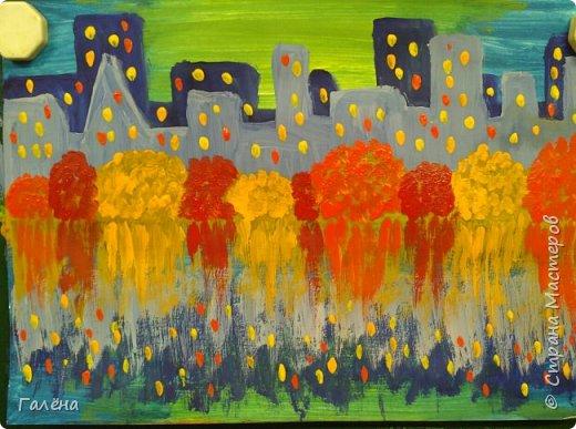Предлагаю начинающим юным художникам попробовать свои силы в написании городского пейзажа.Для рисования нам понадобится бумага формата А-3,гуашь 12 цветов,толстая кисть плоская щетина номер 12 . фото 16