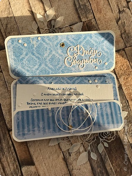 Сын сегодня ходил на свадьбу , где указан голубой цвет:)  Сделала ему вот такой конвертик, следом родился еще один, но в другом цвете.  фото 4