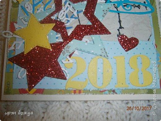Сегодня я с открытками. Обе сделаны в предверии нового года, только красненькая выполняла роль двух открыток сразу- и на Новый годи и на день Рождение.  фото 6