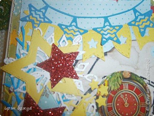 Сегодня я с открытками. Обе сделаны в предверии нового года, только красненькая выполняла роль двух открыток сразу- и на Новый годи и на день Рождение.  фото 5