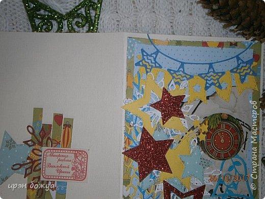 Сегодня я с открытками. Обе сделаны в предверии нового года, только красненькая выполняла роль двух открыток сразу- и на Новый годи и на день Рождение.  фото 9