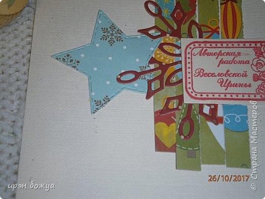 Сегодня я с открытками. Обе сделаны в предверии нового года, только красненькая выполняла роль двух открыток сразу- и на Новый годи и на день Рождение.  фото 11