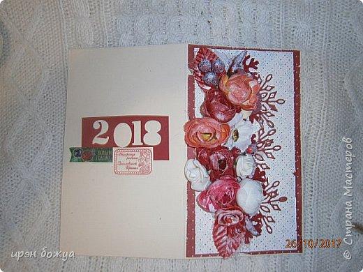 Сегодня я с открытками. Обе сделаны в предверии нового года, только красненькая выполняла роль двух открыток сразу- и на Новый годи и на день Рождение.  фото 16