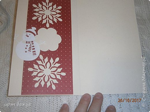Сегодня я с открытками. Обе сделаны в предверии нового года, только красненькая выполняла роль двух открыток сразу- и на Новый годи и на день Рождение.  фото 20