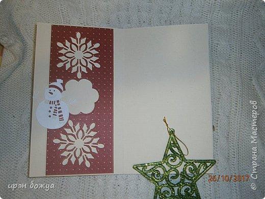 Сегодня я с открытками. Обе сделаны в предверии нового года, только красненькая выполняла роль двух открыток сразу- и на Новый годи и на день Рождение.  фото 21