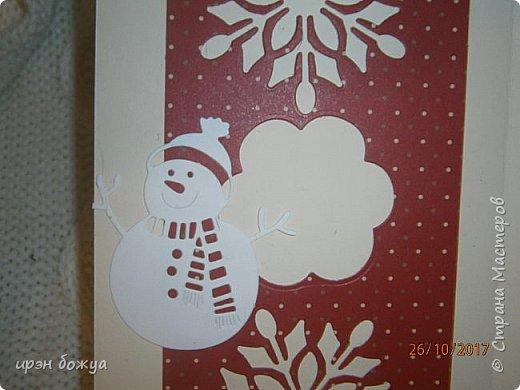 Сегодня я с открытками. Обе сделаны в предверии нового года, только красненькая выполняла роль двух открыток сразу- и на Новый годи и на день Рождение.  фото 23