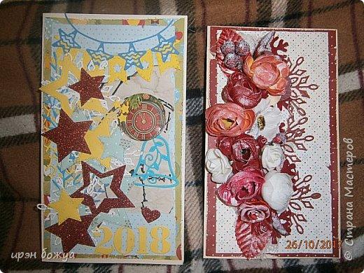Сегодня я с открытками. Обе сделаны в предверии нового года, только красненькая выполняла роль двух открыток сразу- и на Новый годи и на день Рождение.  фото 1