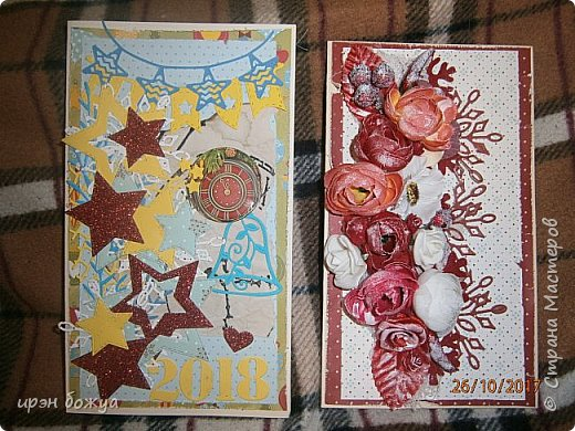 Сегодня я с открытками. Обе сделаны в предверии нового года, только красненькая выполняла роль двух открыток сразу- и на Новый годи и на день Рождение.  фото 24