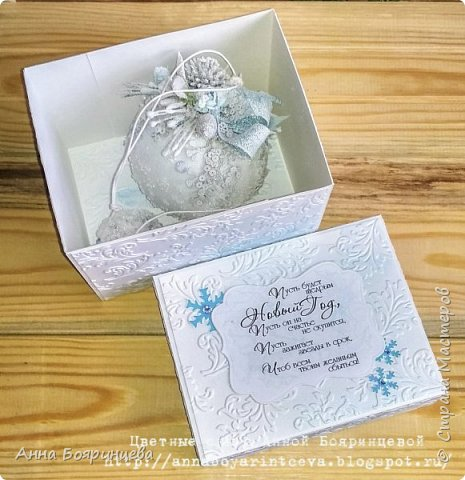 Всем привет!!! У меня еще один набор шариков из прошлого года, которые еще не показала. Делала тоже на подарок. Теперь в голубом оформлении. На шариках голубые блестки и голубой декор.   фото 2