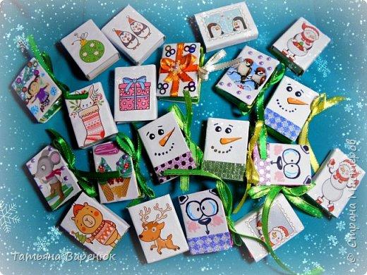 Вот Такую развлекалку я готовила для детишек к Новому Году.  Веселые коробочки с конфетками и новогодними загадками Может кому пригодится идейка  Именно от родителей ребенок всегда ждет получить подарок. Предлагаю «сломать» этот стереотип, удивив ребенка. Пусть получит свой подарок в неожиданном месте. Напишите на листочках загадки и положите в интересную самодельную коробочку (спичечный коробок), отгадав которую ребенок сможет найти следующую коробочку с загадочкой, которая на шаг приблизит его к «тайнику». Например, «мягкая, теплая, под головкой лежит, сны охраняет». Догадавшись, что это – подушка, ребенок должен отыскать под ней коробочку-сюрприз со следующей загадкой. И увлекательно, и познавательно. ☝=)  В коробочку можно спрятать разные приятные мелочи: конфетки, стикеры, маленькие сувенирчики - на ваше усмотрение.  Доставить радость ребенку так просто! Главное – не лениться! Выбирая подарки с любовью, а способ их вручения – с фантазией, вы подарите ребенку настоящий праздник. Став взрослым, он с трепетом будет вспоминать эти яркие моменты своего счастливого детства.