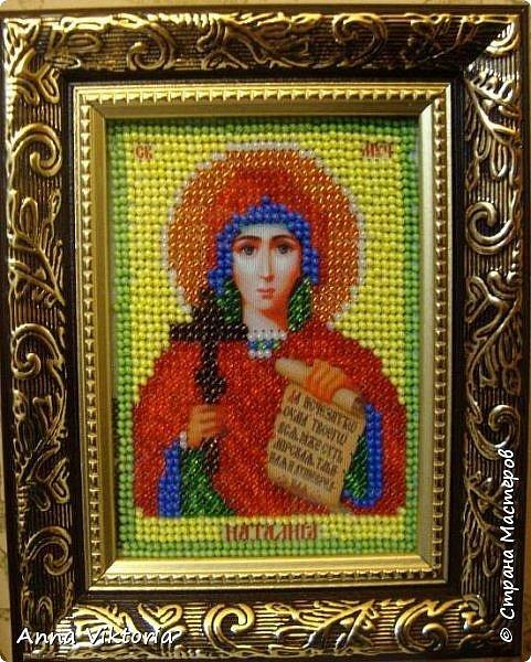Икона Святого благоверного князя Александра Невского. фото 4