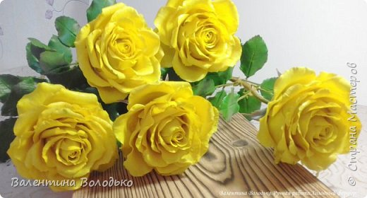 Добрый день мастера и мастерицы!!!!Сегодня у меня яркие желтые розы,лучшее средство для понятие настроения промозглым зимним днем!!! фото 1