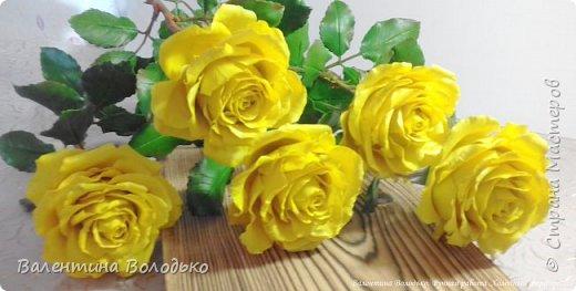 Добрый день мастера и мастерицы!!!!Сегодня у меня яркие желтые розы,лучшее средство для понятие настроения промозглым зимним днем!!! фото 2