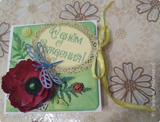 Ко Дню рождения подарочная коробочка. фото 6