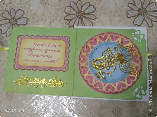 Ко Дню рождения подарочная коробочка. фото 8