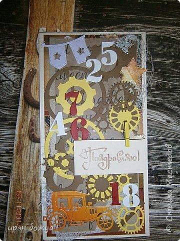 Всем здравствуйте. Еще одна открытка на День Рождение мужчине. В работе использованы вырубки, бинт, декор-прищепка. фото 1
