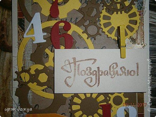Всем здравствуйте. Еще одна открытка на День Рождение мужчине. В работе использованы вырубки, бинт, декор-прищепка. фото 5