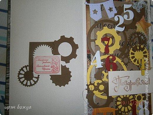 Всем здравствуйте. Еще одна открытка на День Рождение мужчине. В работе использованы вырубки, бинт, декор-прищепка. фото 8