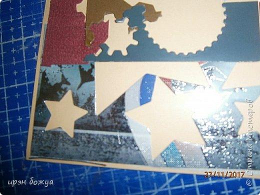 Всем здравствуйте.Готовлюсь к 23 февраля. Это первая открытка. Собрана из негативов от вырубок и самих вырубок. В качестве картона для вырубки использовала использованные открытки,обои. фото 2