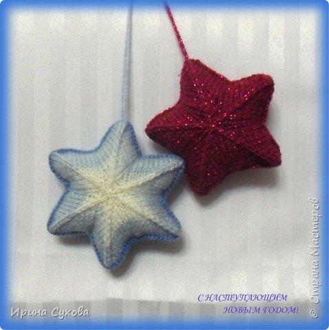 Доброго времени суток!<br /> Чтоб скоротать зимний вечерок, предлагаю связать звёздочку и наполнить её любимым ароматом.<br /> <br /> <br /> <br /> <br /> <br /> <br /> <br /> <br />  фото 1