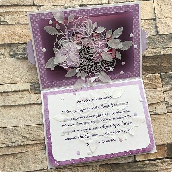 Я раньше не любила фиолетовый, сиреневый, лавандовый цвет... А сейчас я его обожаю:) А виновники этому мои клиенты:) и красивая бумага;) Сделала я эту открытку легко, не зависала в раздумьях... Во первых потому что цвет уже любимый, а во вторых  там фотография с красивыми людьми. Она  и задала тон и планку. фото 4