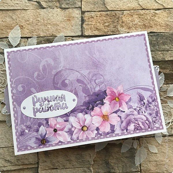 Я раньше не любила фиолетовый, сиреневый, лавандовый цвет... А сейчас я его обожаю:) А виновники этому мои клиенты:) и красивая бумага;) Сделала я эту открытку легко, не зависала в раздумьях... Во первых потому что цвет уже любимый, а во вторых  там фотография с красивыми людьми. Она  и задала тон и планку. фото 6