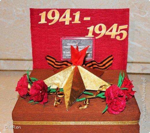 Поделка в школу, в честь 75-летию освобождения Кубани от немецких захватчиков.