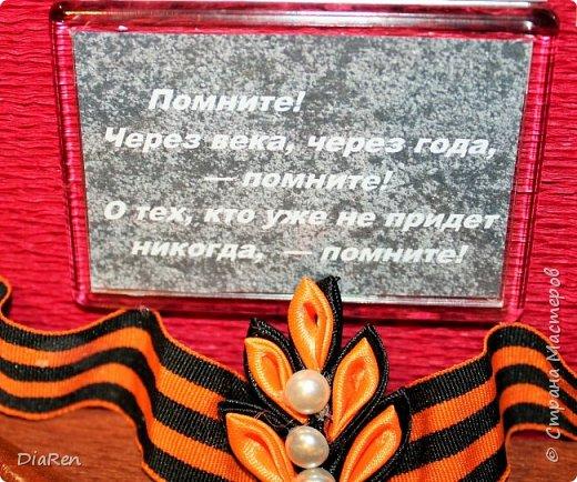 Поделка в школу, в честь 75-летию освобождения Кубани от немецких захватчиков. фото 2