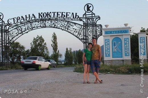 Мечты сбываются.....В этом году отпуск провели с мужем и детьми в Крыму. Своими впечатлениями я хочу поделиться и с вами. Наберитесь терпения,  фоток будет  много, отчет об отдыхе будет подробнейший. Итак, начнем. фото 18