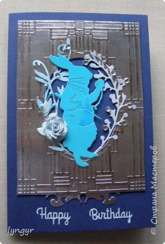 Мужская открытка. фото 1