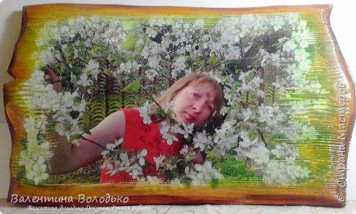 Добрый вечер мастера и мастерицы!!Сделала панно дочке,распечатка ее фото в цветущем саду. Брашировка,лессировка,покрытие лаком.Все как обычно.Распечатка получилась темноватой,постаралась высветлить края . фото 1