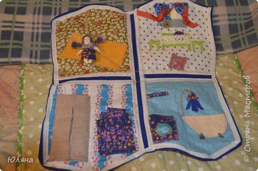 это мои подарки дочке на юбилей 10 лет. платье котик и котик -кити фото 4