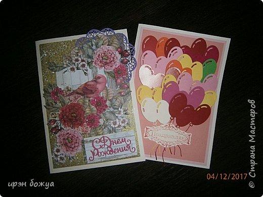 Всем привет. Сегодня у меня две разноплановые открытки. С шарами- это пришел новый ножик для машинки и такая с птичкой- бумага дюже красивая. фото 2