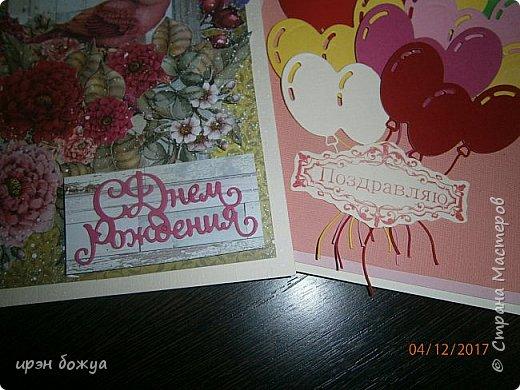 Всем привет. Сегодня у меня две разноплановые открытки. С шарами- это пришел новый ножик для машинки и такая с птичкой- бумага дюже красивая. фото 3