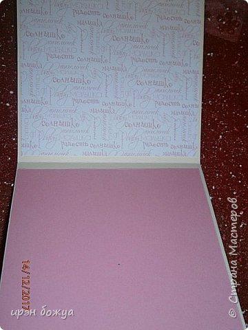 Всем здравствуйте. Сегодня я с открыткой на День Св. Валентина. Сделана она за 2 часа, т.к. надо было срочно. Розочки сделаны из скрапбумаги различного оттенка розового. Разбавлены розочки готовыми розочками и бусинами. Сейчас бы я усовершенствовала открытку: под цветы добавила бы красный фатин(чтоб топорщился) и прошлась бы по цветам белой акриловой краской. Для розочек у меня есть специальный нож, но и без ножа можно их сделать. МК есть в СМ. фото 7
