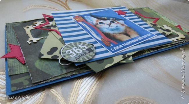 Всем доброго времени суток! Продолжаю тему 23 февраля Дню защитника Отечества. Сделала две открыточки для сына и для мужа. Кто со мной давно знаком, тот знает, что я люблю тематические открытки, личностные, только для этого человека. фото 3