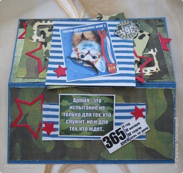 Всем доброго времени суток! Продолжаю тему 23 февраля Дню защитника Отечества. Сделала две открыточки для сына и для мужа. Кто со мной давно знаком, тот знает, что я люблю тематические открытки, личностные, только для этого человека. фото 11
