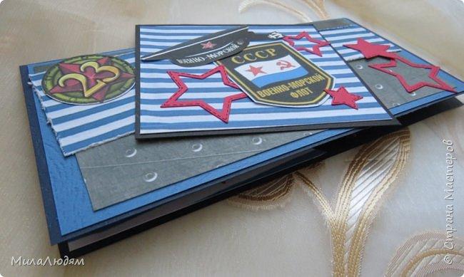 Всем доброго времени суток! Продолжаю тему 23 февраля Дню защитника Отечества. Сделала две открыточки для сына и для мужа. Кто со мной давно знаком, тот знает, что я люблю тематические открытки, личностные, только для этого человека. фото 17